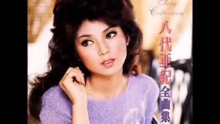 島倉千代子さんの代表曲『人生いろいろ』を、八代亜紀さんがカバー。 八...
