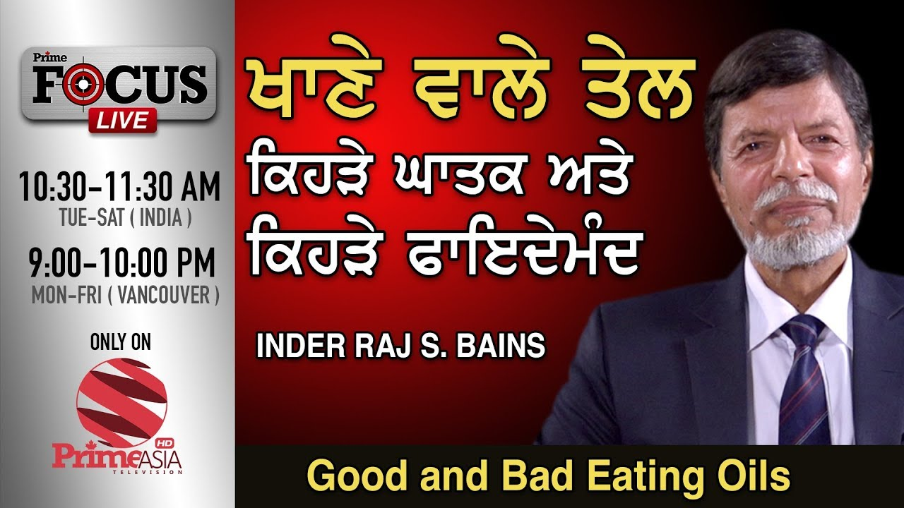 Prime focus 114 inder raj s bains good and bad eating for R s bains twitter