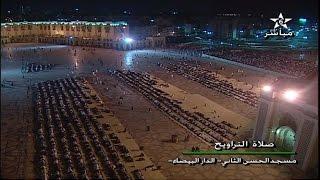 صلاة العشاء والتراويح 2016 الليلة  20 من مسجد الحسن الثاني بالدار البيضاء مع الشيخ عمر القزبري