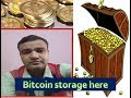 Bitcoin wallet क्या है, how to storage bitcoin, types of bitcoin wallet, part -1