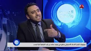 ولي عهد أبوظبي محمد بن زايد مهندس حرب #اليمن مع   امجد جبريل    اليمن والعالم