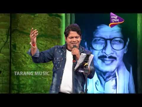 A for Akshaya || Akshaya Mohanty Oriya Songs || Old Odia Music Songs - Tarang Music