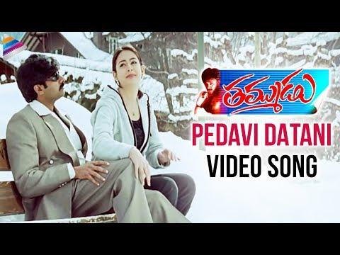 Thammudu Movie ᴴᴰVideo Songs - Pedavi Datani Song - Pawan Kalyan, Preeti Jhangiani