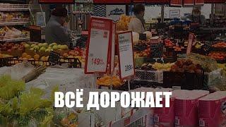 Калининградская область стала лидером по росту цен на продукты в России
