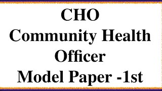 PREVIOUS YEAR CHO PAPER WITH ANSWER KEY  CHO EXAM PAPER   2018EXAM  