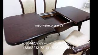 Дубовые обеденные столы. Стол обеденный раскладной Гаити. Oak Dining Tables(, 2016-05-11T12:36:50.000Z)