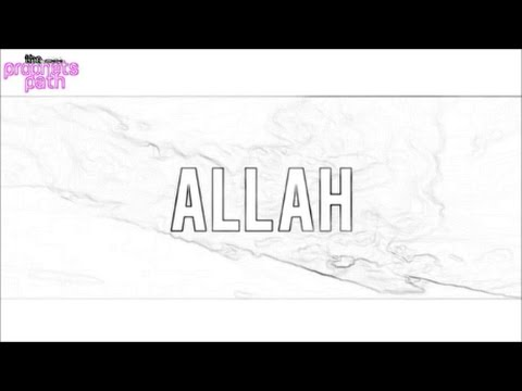 Naat Sharif English || New English Naat of Allah | heart touching naat 2017