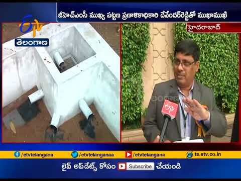 An Interview With GHMC Chief City Planner Devender Reddy