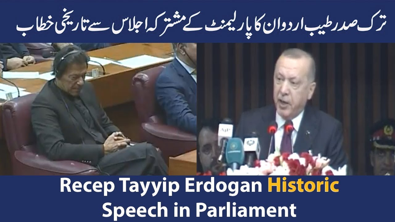 President of Turkey Recep Tayyip Erdoğan Historic Speech at Joint Session National Assembly