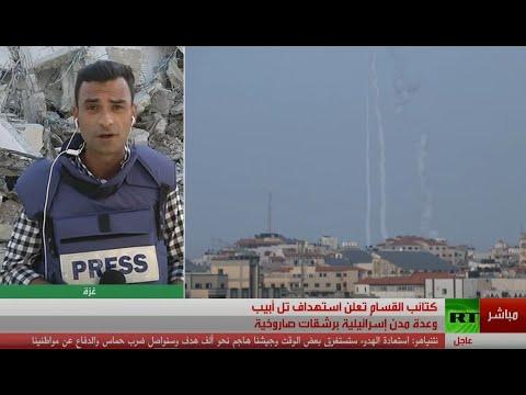 كتائب القسام تعلن استهداف تل أبيب وعدة مدن إسرائيلية برشقات صاروخية  - نشر قبل 2 ساعة