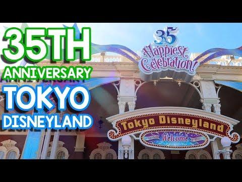 TOKYO DISNEY TRIP 2 | Tokyo Disneyland 35th Anniversary | Day Two Part One