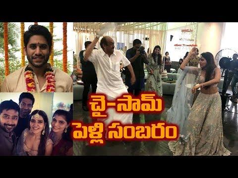 Naga Chaitanya Samantha wedding celebrations || #ChaySam || #ChaySamWedding || #ChayWedsSam