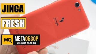 Jinga Fresh обзор смартфона