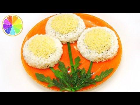 """Salad """"Dandelions"""". Simple, tasty and original salad.из YouTube · Длительность: 3 мин24 с"""