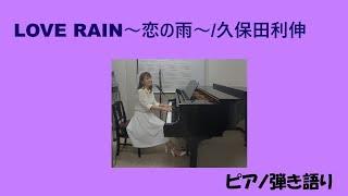 日本人で唯一無二のグルーヴを出す久保田利伸さん。 木村拓也さん主演の...