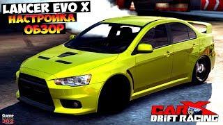 CarX Drift Racing (ПК)   EVA X: Ultimate Setup and Test Drive   Настройка і заїзди
