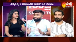 Naagali   Sakshi Special Chit Chat with Roll Rida & Amit Tiwari   Sakshi TV