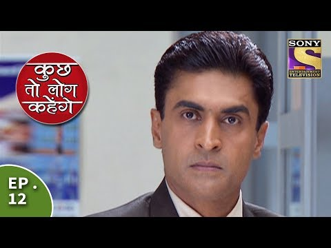 Kuch Toh Log Kahenge – Episode 12 – Shahanshah Meets With An Accident