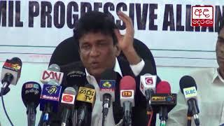 Govt promised to increase Pradeshiya Sabhas in N-Eliya District -  Mano