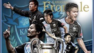 FUJI XEROX SUPER CUP 2019 富士ゼロックススーパー杯 2年連続J1リーグ...