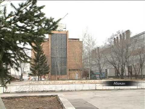 Новый завод в Абакане