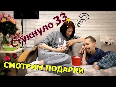 VLOG - День рождение Ани / Подарки / Пасха / GrishAnya Life