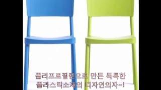 [노아디자인가구] 예쁜 야외 의자로 인기있는 커피숍, …