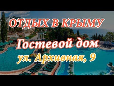 Клубный дом «Юннаты» в Москве - квартиры бизнес-класса в