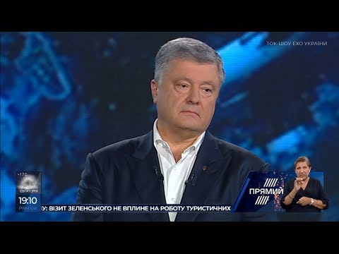 Петро Порошенко гість