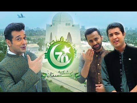 Shukriya Pakistan - Official Video Song - ARY Musik