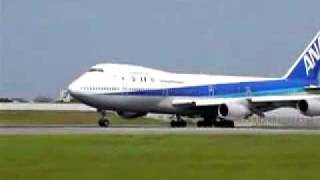 B747SR at Osaka Int'l Airport~ボーイング747SR@伊丹空港 thumbnail