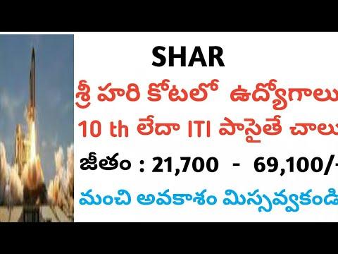 SHAR Recruitment 2017 || Satish Dhawan Space Center notification 2017 || latest jobs in telugu.