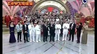 20110202-巨星雲集吉祥如意慶團圓-Part2