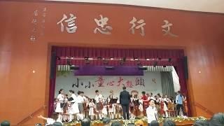 Publication Date: 2019-09-15 | Video Title: 2019-09-15 14-39 梁潔華小學 開放日 Orc