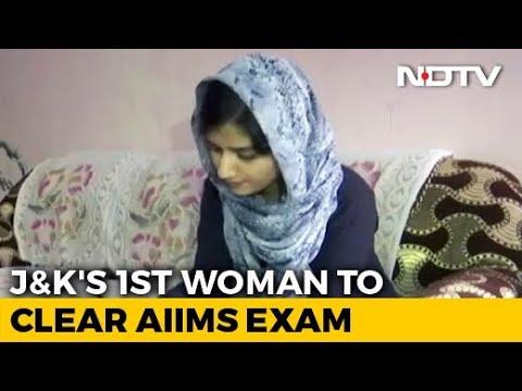 Irmim Shamim Is First Gujjar Woman From J&K's Rajouri To Crack AIIMS Exam
