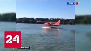 НЛО из Истринского водохранилища: владелец не установлен
