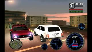 GTA San Andreas Best Edition Armenia