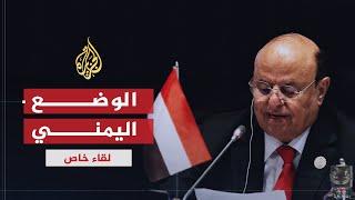 هادي يُهدد صالح بكشف أسراره: كان يُرسل 10 قاطرات أسلحة للجيش و12 للحوثيين