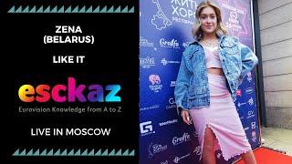 ESCKAZ in Moscow: ZENA (Belarus) - Like It (at Komu ZHIT' KHOROSHO restaurant)