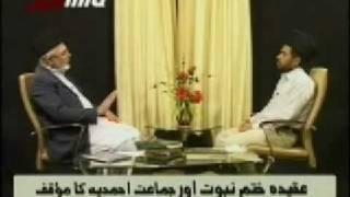 Khatme Nabuwat & Ahmadiyya View Point - Program 2 Part 1/5