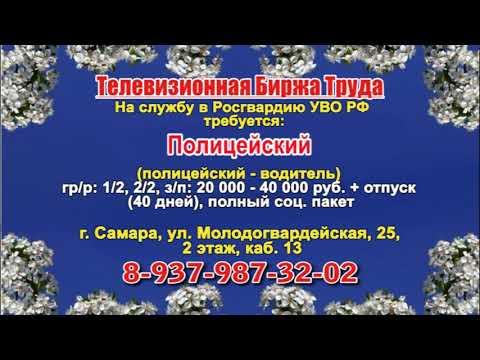 07-11.05.20 ТБТ-Самара