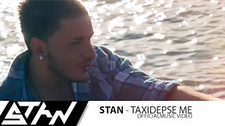 STAN - Ταξιδεψέ Με | STAN -Taxidepse Me (Official Music Video HD)
