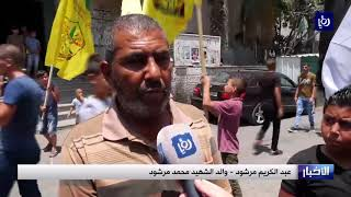 تشييع جثامين ثلاثة شهداء احتجزها الاحتلال نحو ثلاثة أشهر