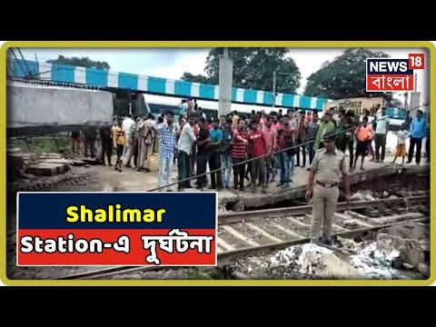 Breaking News: Shalimar