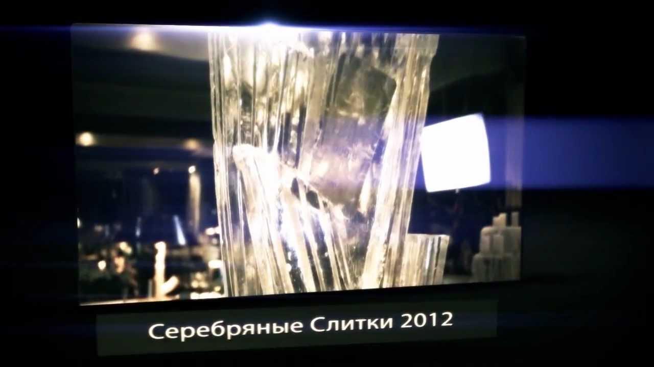 Плавим серебро в домашних условиях - YouTube