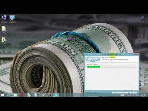 Skype 8.51.0.72 Desktop Full PC