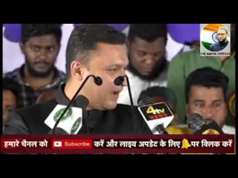 🔥🔥_Highlight_of_Akbaruddin_owaisi_powerful_speech_at_Karimnagar_Telangana_||_The_Aimim_Express
