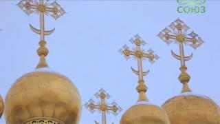 Вознесенский монастырь: предания и тайны Московского Кремля