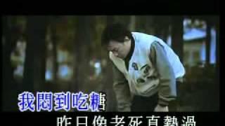 八里公路KTV  陳奕迅