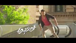 Akhil New Movie - The Power of Jua Trailer